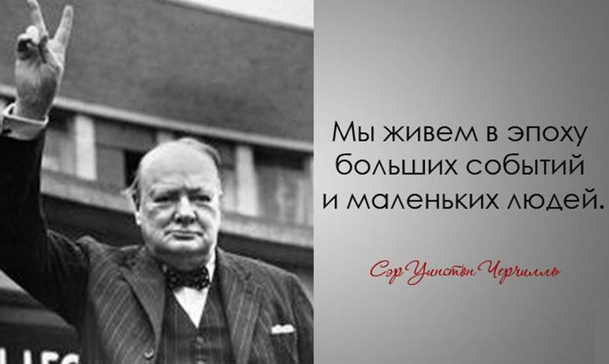 sir winston churchills leadership traits 10 winston churchill leadership lessons  the 50th anniversary of the death of sir winston churchill is a compelling occasion for reflection.