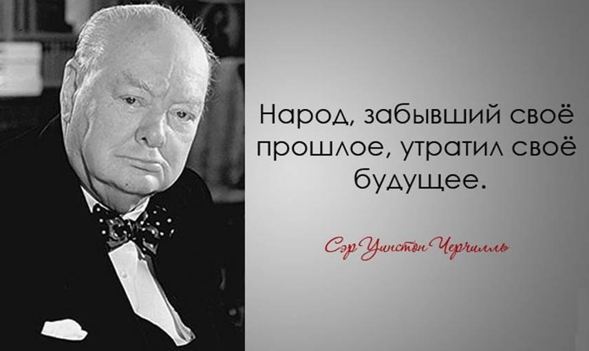http://kan-oleg.narod.ru/vosp/UINSTONfiles/image053.jpg
